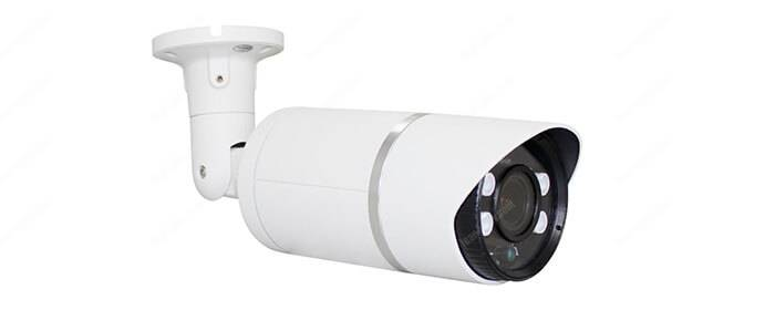 Security Bullet Camera