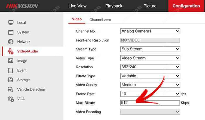 Hikvision DVR Bitrate configuration