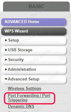 Router Port Forwarding Menu