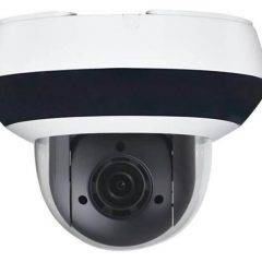 Hikvision Mini PTZ camera 4MP DS 2DE2A404IW-DE3