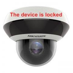 Hikvision the device is locked