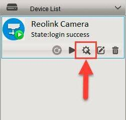 Reolink Device List