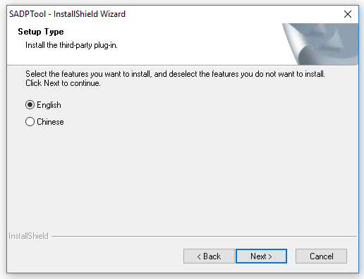 how to find mac address in jooan dvr