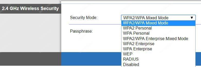 Router Encryption mode
