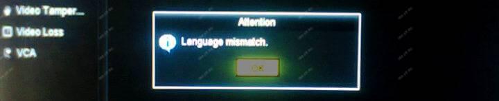 Hikvision Upgrade Failure Language Mismatch