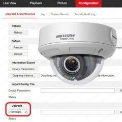 Hikvision firmware upgrade error