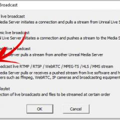 Unteal Media Server New Broadcast Rebroadcast