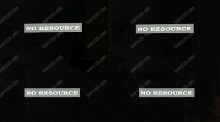 Hikvision no resource error